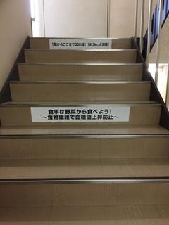県庁2.jpg